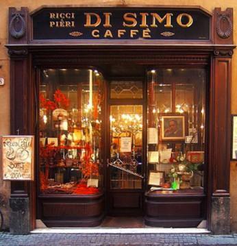 Кафе Di Simo