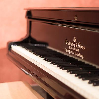 2. Music Room