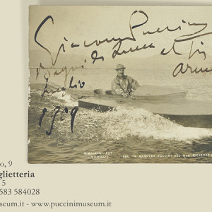 puccini_museum_ticket_04
